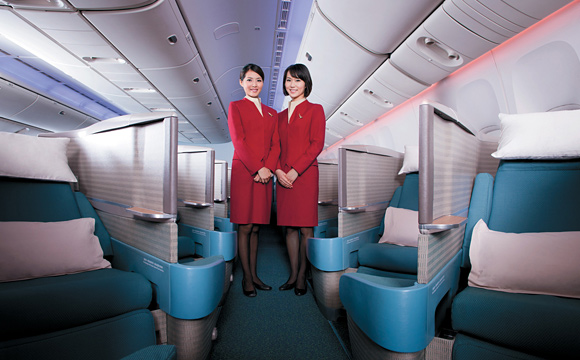 Cathay Pacific - Welcome